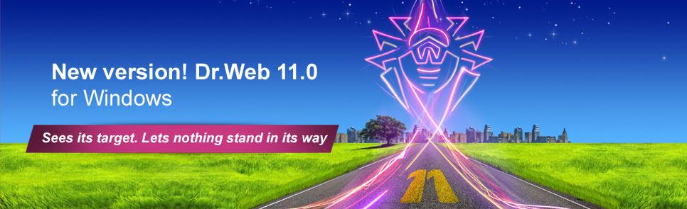 Dr.Web 11
